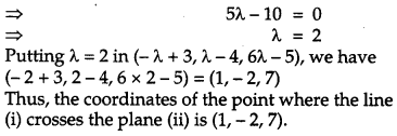 CBSE Previous Year Question Papers Class 12 Maths 2013 Delhi 96