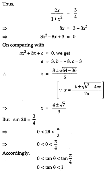 CBSE Previous Year Question Papers Class 12 Maths 2013 Outside Delhi 13