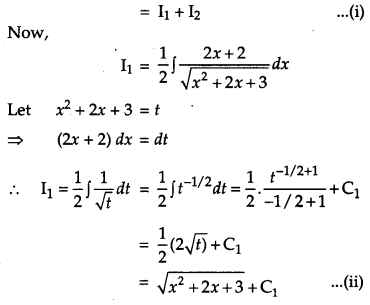 CBSE Previous Year Question Papers Class 12 Maths 2013 Outside Delhi 35