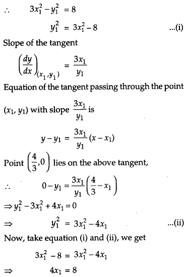 CBSE Previous Year Question Papers Class 12 Maths 2013 Outside Delhi 54
