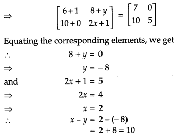 CBSE Previous Year Question Papers Class 12 Maths 2014 Delhi 3