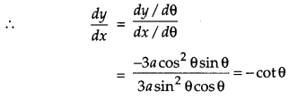 CBSE Previous Year Question Papers Class 12 Maths 2014 Delhi 30