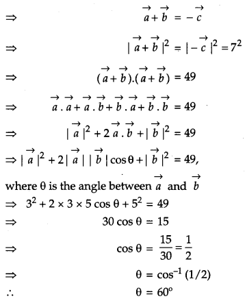 CBSE Previous Year Question Papers Class 12 Maths 2014 Delhi 48