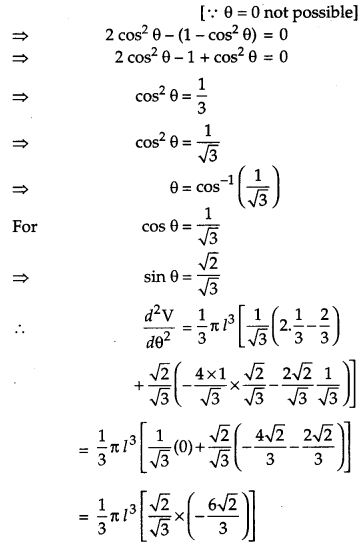 CBSE Previous Year Question Papers Class 12 Maths 2014 Delhi 57