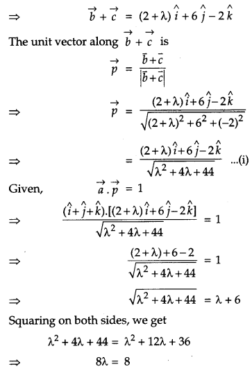CBSE Previous Year Question Papers Class 12 Maths 2014 Outside Delhi 43