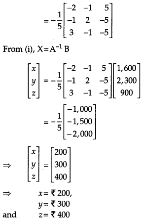 CBSE Previous Year Question Papers Class 12 Maths 2014 Outside Delhi 50