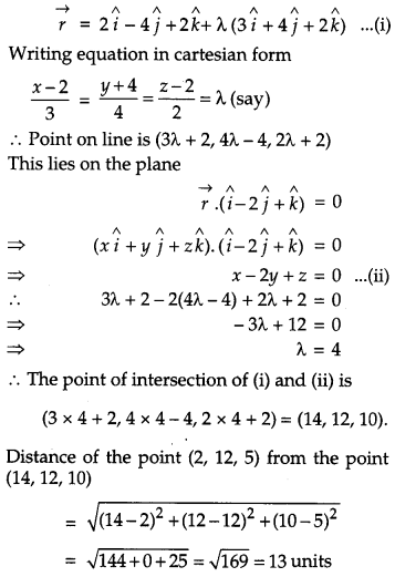 CBSE Previous Year Question Papers Class 12 Maths 2014 Outside Delhi 62