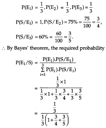 CBSE Previous Year Question Papers Class 12 Maths 2014 Outside Delhi 65