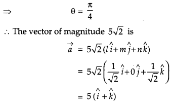 CBSE Previous Year Question Papers Class 12 Maths 2014 Outside Delhi 73