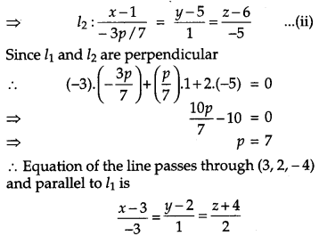 CBSE Previous Year Question Papers Class 12 Maths 2014 Outside Delhi 97
