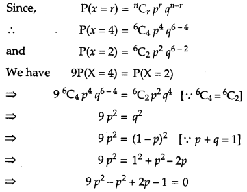CBSE Previous Year Question Papers Class 12 Maths 2015 Outside Delhi 53