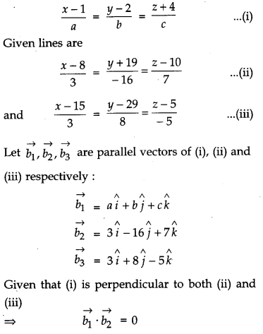 CBSE Previous Year Question Papers Class 12 Maths 2017 Delhi 71