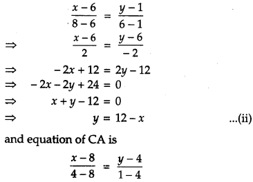 CBSE Previous Year Question Papers Class 12 Maths 2017 Outside Delhi 56