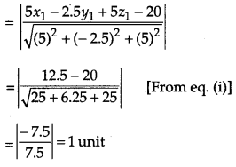 CBSE Previous Year Question Papers Class 12 Maths 2017 Outside Delhi 6