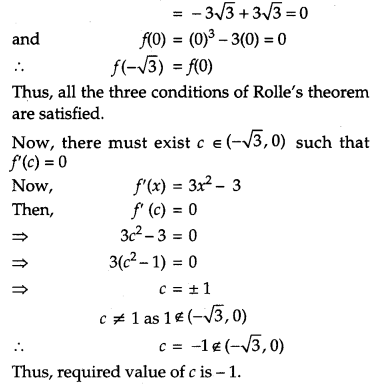 CBSE Previous Year Question Papers Class 12 Maths 2017 Outside Delhi 7