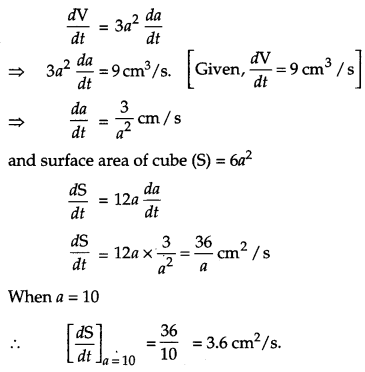 CBSE Previous Year Question Papers Class 12 Maths 2017 Outside Delhi 8