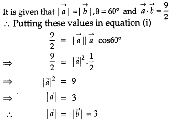 CBSE Previous Year Question Papers Class 12 Maths 2018 4