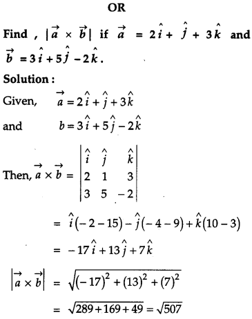 CBSE Previous Year Question Papers Class 12 Maths 2019 Outside Delhi 108