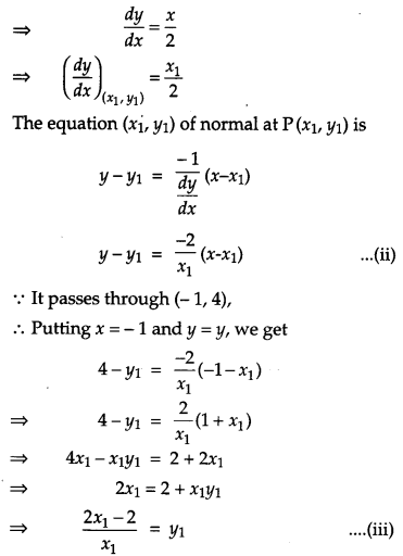 CBSE Previous Year Question Papers Class 12 Maths 2019 Outside Delhi 37