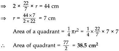 Important Questions for Class 10 Maths Chapter 12 Areas Related to Circles 14
