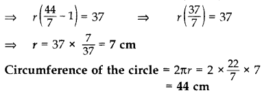 Important Questions for Class 10 Maths Chapter 12 Areas Related to Circles 2