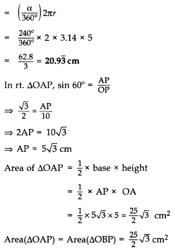 Important Questions for Class 10 Maths Chapter 12 Areas Related to Circles 78