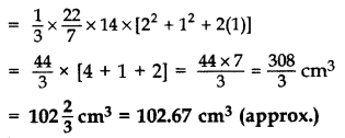 Important Questions for Class 10 Maths Chapter 13 Surface Areas and Volumes 78