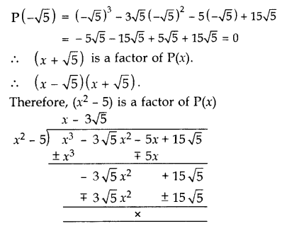 Important Questions for Class 10 Maths Chapter 2 Polynomials 19