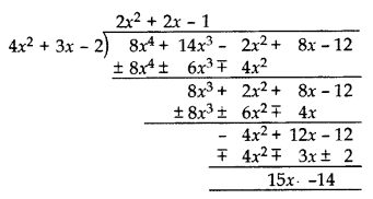 Important Questions for Class 10 Maths Chapter 2 Polynomials 25