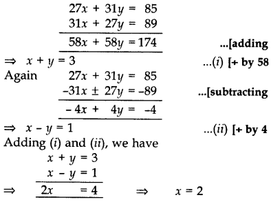 Important Questions for Class 10 Maths Chapter 3 Pair of Linear Equations in Two Variables 15