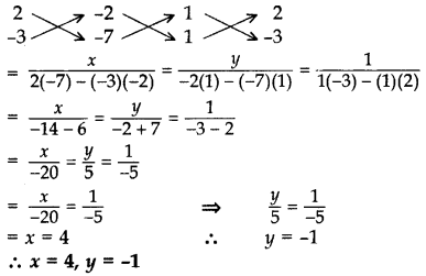 Important Questions for Class 10 Maths Chapter 3 Pair of Linear Equations in Two Variables 21