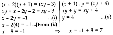 Important Questions for Class 10 Maths Chapter 3 Pair of Linear Equations in Two Variables 22