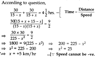 Important Questions for Class 10 Maths Chapter 3 Pair of Linear Equations in Two Variables 23