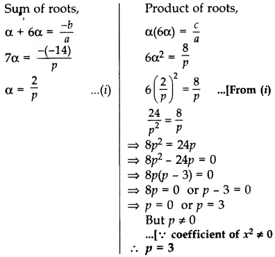 Important Questions for Class 10 Maths Chapter 4 Quadratic Equations 10