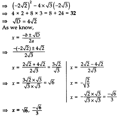 Important Questions for Class 10 Maths Chapter 4 Quadratic Equations 12