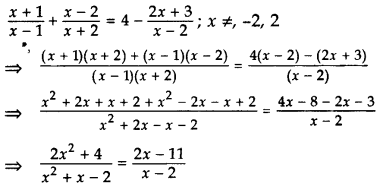 Important Questions for Class 10 Maths Chapter 4 Quadratic Equations 17