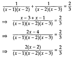 Important Questions for Class 10 Maths Chapter 4 Quadratic Equations 20