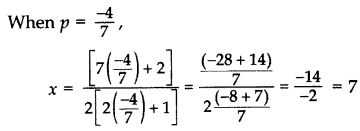 Important Questions for Class 10 Maths Chapter 4 Quadratic Equations 22