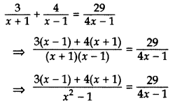 Important Questions for Class 10 Maths Chapter 4 Quadratic Equations 27