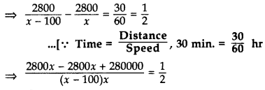 Important Questions for Class 10 Maths Chapter 4 Quadratic Equations 40