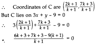 Important Questions for Class 10 Maths Chapter 7 Coordinate Geometry 14