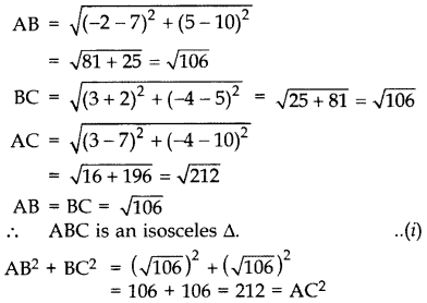 Important Questions for Class 10 Maths Chapter 7 Coordinate Geometry 16