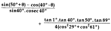 Important Questions for Class 10 Maths Chapter 8 Introduction to Trigonometry 16