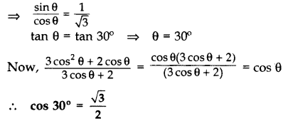 Important Questions for Class 10 Maths Chapter 8 Introduction to Trigonometry 2