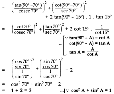Important Questions for Class 10 Maths Chapter 8 Introduction to Trigonometry 23