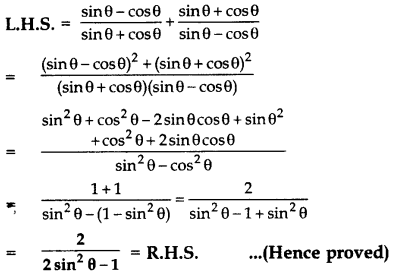 Important Questions for Class 10 Maths Chapter 8 Introduction to Trigonometry 28