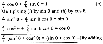 Important Questions for Class 10 Maths Chapter 8 Introduction to Trigonometry 47