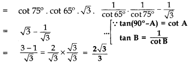 Important Questions for Class 10 Maths Chapter 8 Introduction to Trigonometry 6