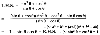 Important Questions for Class 10 Maths Chapter 8 Introduction to Trigonometry 9