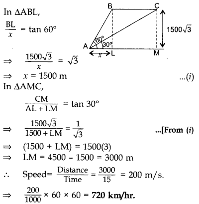 Important Questions for Class 10 Maths Chapter 9 Some Applications of Trigonometry 21